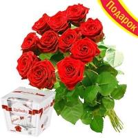 11 красных роз Акция! К букету из 11 красных роз конфеты Raffaello в подарок! Длина роз:60- 70 см. Букет роз может быть оформлен на Ваше усмотрение. А также можно выбрать цветовую гамму роз. Акция действительна только в Киеве!