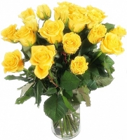 19 желтых роз