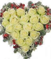 От чистого сердца Состав: роза белая- 19 шт, гиперикум красный- 5 веток, гипсофила, зелень, форма-оазис. Размер: 35 х 35 см. По Вашему усмотрению, цветовая гамма, а также цветочный состав композиции может  изменяться.