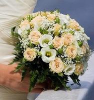Букет невесты № 276