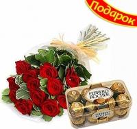 Восхищение АКЦИЯ! К букету из 15 красных роз конфеты Ferrero в подарок. Состав букета: роза красная- 15 шт, зелень. Размер: 70-80 см. Конфеты в подарок! Акция действительна только в Киеве и области!