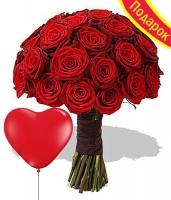 Пламя страсти АКЦИЯ! К букету роз гелиевый шарик в форме сердца в подарок! Состав: роза красная- 29 шт. Размер: 60- 70 см. Прекрасный подарок к дню Валентина или же на любой другой праздник. Акция действительна только в Киеве!
