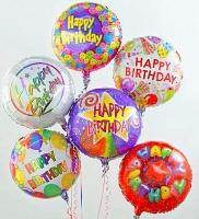 """Шарик """"С Днем рождения"""" Шарик фольгированный, наполненный гелием. Надпись:"""