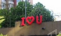оформление шарами I love you Состав: шарики воздушные красные.