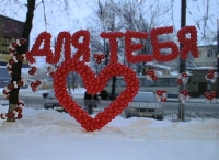 Шарики для тебя Оформление шарами Вашего праздника: День Валентина, 8 Марта, день Рождение и другие торжества.