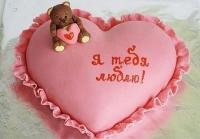 Торт Люблю тебя Вес торта: 3 кг Заказывать торт необходимо за 3- 4 дня до момента доставки! Выберите начинку для торта: ФруктовыйНежный ванильный бисквит, пропитанный сахарным сиропом. Крем из натуральных, взбитых сливок с кусочками фруктов (персик, киви, ананас, груша, вишня, ягоды по сезону). Шоколадно-вишневыйШоколадный бисквит, пропитанный вишневым сиропом (по желанию с коньяком), взбитые сливки с вишней и кусочками шоколада. СметанникШоколадный и ванильный бисквит, сметанный крем (по желанию с добавлением орехов и кусочками шоколада). ЛакомкаТрадиционный белый бисквит, пропитанные карамельным сиропом, нежный крем из взбитых сливок с добавлением сгущенки-ириски с вишней. Птичье молоко Нежный бисквит(ванильный или шоколадный, на выбор), пропитанный ванильным сиропом. Крем— суфле птичье молоко скусочками белого ичерного шоколада. Золотой ключик Ореховый бисквит, пропитанный кофейным сиропом, крем на основе вареной сгущенки с жаренными грецкими орехами. ТрюфельныйШоколадный бисквит с кусочками шоколада, ромовая пропитка, шоколадно трюфельный крем с кусочками шоколада. Медовик Тонкие медовые коржи, сметанный крем, чернослив, курага игрецкий орех. (Можно без сухофруктов или на выбор).