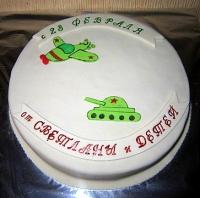 Торт Поздравляю с 23 Февраля Вес торта: 3 кг Заказывать торт необходимо за 3- 4 дня до момента доставки! Доставка торта возможна только по Киеву и области. Выберите начинку для торта: ФруктовыйНежный ванильный бисквит, пропитанный сахарным сиропом. Крем из натуральных, взбитых сливок с кусочками фруктов (персик, киви, ананас, груша, вишня, ягоды по сезону). Шоколадно-вишневыйШоколадный бисквит, пропитанный вишневым сиропом (по желанию с коньяком), взбитые сливки с вишней и кусочками шоколада. СметанникШоколадный и ванильный бисквит, сметанный крем (по желанию с добавлением орехов и кусочками шоколада). ЛакомкаТрадиционный белый бисквит, пропитанные карамельным сиропом, нежный крем из взбитых сливок с добавлением сгущенки-ириски с вишней. Птичье молоко Нежный бисквит(ванильный или шоколадный, на выбор), пропитанный ванильным сиропом. Крем— суфле птичье молоко скусочками белого ичерного шоколада. Золотой ключик Ореховый бисквит, пропитанный кофейным сиропом, крем на основе вареной сгущенки с жаренными грецкими орехами. ТрюфельныйШоколадный бисквит с кусочками шоколада, ромовая пропитка, шоколадно трюфельный крем с кусочками шоколада. Медовик Тонкие медовые коржи, сметанный крем, чернослив, курага и грецкий орех. (Можно без сухофруктов или на выбор).