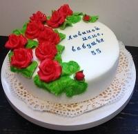 Торт Сладость Вес торта: 3 кг Заказывать торт необходимо за 3- 4 дня до момента доставки! Доставка торта возможна только по Киеву и области. Выберите начинку для торта: ФруктовыйНежный ванильный бисквит, пропитанный сахарным сиропом. Крем из натуральных, взбитых сливок с кусочками фруктов (персик, киви, ананас, груша, вишня, ягоды по сезону). Шоколадно-вишневыйШоколадный бисквит, пропитанный вишневым сиропом (по желанию с коньяком), взбитые сливки с вишней и кусочками шоколада. СметанникШоколадный и ванильный бисквит, сметанный крем (по желанию с добавлением орехов и кусочками шоколада). ЛакомкаТрадиционный белый бисквит, пропитанные карамельным сиропом, нежный крем из взбитых сливок с добавлением сгущенки-ириски с вишней. Птичье молоко Нежный бисквит(ванильный или шоколадный, на выбор), пропитанный ванильным сиропом. Крем— суфле птичье молоко скусочками белого ичерного шоколада. Золотой ключик Ореховый бисквит, пропитанный кофейным сиропом, крем на основе вареной сгущенки с жаренными грецкими орехами. ТрюфельныйШоколадный бисквит с кусочками шоколада, ромовая пропитка, шоколадно трюфельный крем с кусочками шоколада. Медовик Тонкие медовые коржи, сметанный крем, чернослив, курага игрецкий орех. (Можно без сухофруктов или на выбор).