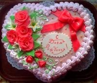 Торт Сердце розовое