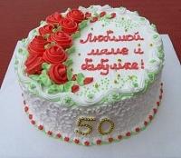 Торт С Юбилеем! Вес торта: 3 кг Заказывать торт необходимо за 3- 4 дня до момента доставки! Доставка торта возможна только по Киеву и области. Выберите начинку для торта: ФруктовыйНежный ванильный бисквит, пропитанный сахарным сиропом. Крем из натуральных, взбитых сливок с кусочками фруктов (персик, киви, ананас, груша, вишня, ягоды по сезону). Шоколадно-вишневыйШоколадный бисквит, пропитанный вишневым сиропом (по желанию с коньяком), взбитые сливки с вишней и кусочками шоколада. СметанникШоколадный и ванильный бисквит, сметанный крем (по желанию с добавлением орехов и кусочками шоколада). ЛакомкаТрадиционный белый бисквит, пропитанные карамельным сиропом, нежный крем из взбитых сливок с добавлением сгущенки-ириски с вишней. Птичье молокоНежный бисквит(ванильный или шоколадный, на выбор), пропитанный ванильным сиропом. Крем— суфле птичье молоко скусочками белого ичерного шоколада. Золотой ключик Ореховый бисквит, пропитанный кофейным сиропом, крем на основе вареной сгущенки с жаренными грецкими орехами. ТрюфельныйШоколадный бисквит с кусочками шоколада, ромовая пропитка, шоколадно трюфельный крем с кусочками шоколада. МедовикТонкие медовые коржи, сметанный крем, чернослив, курага игрецкий орех. (Можно без сухофруктов или на выбор).