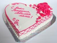 Торт Любимой маме Вес торта: 3 кг Заказывать торт необходимо за 3- 4 дня до момента доставки! Доставка торта возможна только по Киеву и области. Выберите начинку для торта: ФруктовыйНежный ванильный бисквит, пропитанный сахарным сиропом. Крем из натуральных, взбитых сливок с кусочками фруктов (персик, киви, ананас, груша, вишня, ягоды по сезону). Шоколадно-вишневыйШоколадный бисквит, пропитанный вишневым сиропом (по желанию с коньяком), взбитые сливки с вишней и кусочками шоколада. СметанникШоколадный и ванильный бисквит, сметанный крем (по желанию с добавлением орехов и кусочками шоколада). ЛакомкаТрадиционный белый бисквит, пропитанные карамельным сиропом, нежный крем из взбитых сливок с добавлением сгущенки-ириски с вишней. Птичье молокоНежный бисквит(ванильный или шоколадный, на выбор), пропитанный ванильным сиропом. Крем— суфле птичье молоко скусочками белого ичерного шоколада. Золотой ключик Ореховый бисквит, пропитанный кофейным сиропом, крем на основе вареной сгущенки с жаренными грецкими орехами. ТрюфельныйШоколадный бисквит с кусочками шоколада, ромовая пропитка, шоколадно трюфельный крем с кусочками шоколада. МедовикТонкие медовые коржи, сметанный крем, чернослив, курага и грецкий орех. (Можно без сухофруктов или на выбор).
