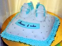 Торт Для сынишки