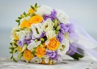 Букет невесты № 263