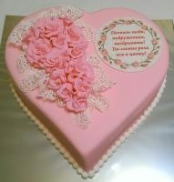 Торт для подруги Вес торта: 3 кг Заказывать торт необходимо за 3- 4 дня до момента доставки! Доставка торта возможна только по Киеву и области. Выберите начинку для торта: ФруктовыйНежный ванильный бисквит, пропитанный сахарным сиропом. Крем из натуральных, взбитых сливок с кусочками фруктов (персик, киви, ананас, груша, вишня, ягоды по сезону). Шоколадно-вишневыйШоколадный бисквит, пропитанный вишневым сиропом (по желанию с коньяком), взбитые сливки с вишней и кусочками шоколада. СметанникШоколадный и ванильный бисквит, сметанный крем (по желанию с добавлением орехов и кусочками шоколада). ЛакомкаТрадиционный белый бисквит, пропитанные карамельным сиропом, нежный крем из взбитых сливок с добавлением сгущенки-ириски с вишней. Птичье молокоНежный бисквит(ванильный или шоколадный, на выбор), пропитанный ванильным сиропом. Крем— суфле птичье молоко скусочками белого ичерного шоколада. Золотой ключик Ореховый бисквит, пропитанный кофейным сиропом, крем на основе вареной сгущенки с жаренными грецкими орехами. ТрюфельныйШоколадный бисквит с кусочками шоколада, ромовая пропитка, шоколадно трюфельный крем с кусочками шоколада. Медовик Тонкие медовые коржи, сметанный крем, чернослив, курага и грецкий орех. (Можно без сухофруктов или на выбор).