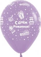 Шарик с надписью Состав: шарик с надписью, наполненный гелием. Цвет: разноцветные.