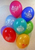 11 шаров с надписью Состав: 11 шариков с надписью, наполненные гелием. Цвет: разноцветные.