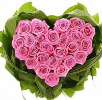 Розовое сердечко Состав: роза розовая- 25 шт, зелень. По Вашему усмотрению, цветовая гамма, а также цветочный состав композиции может изменяться.