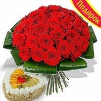 Дарю любовь свою АКЦИЯ! Букет роз и торт в форме сердца в подарок! Состав букета: роза- 35 шт, аспидистра. Торт в форме сердца: 1 кг. Подарите любовь свою родному человеку. Акция действительна только по Киеву.