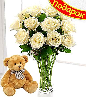 Доставка цветов и подарков по киеву