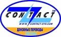 icon_kontakt1